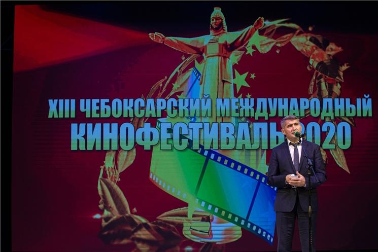 Олег Николаев принял участие в открытии XIII Чебоксарского международного кинофестиваля