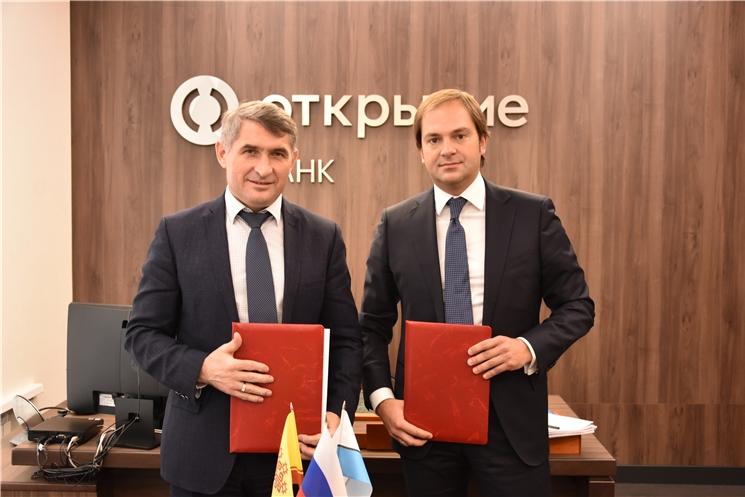Кабинет Министров Чувашии и банк «Открытие» подписали соглашение о сотрудничестве