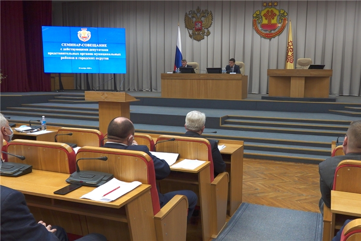 Состоялся семинар-совещание с главами муниципальных районов и городских округов.