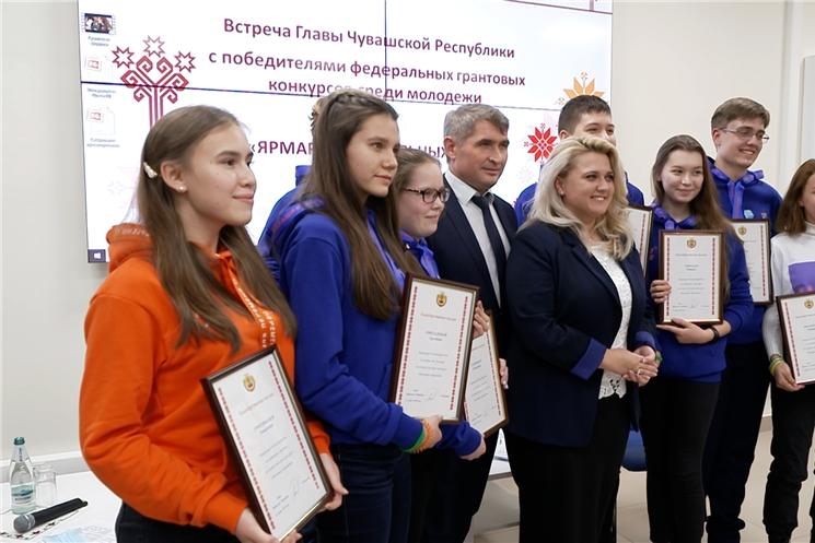 Глава Чувашии Олег Николаев встретился с участниками и победителями федеральных грантовых конкурсов среди молодежи «Ярмарка социальных идей».