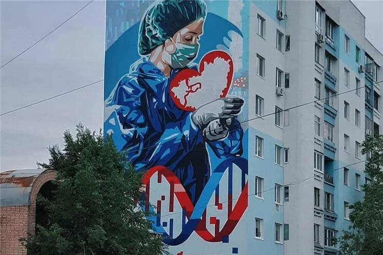 Регионы ПФО выбрали лучшее граффити в рамках Фестиваля стрит-арта «ФормАRТ»