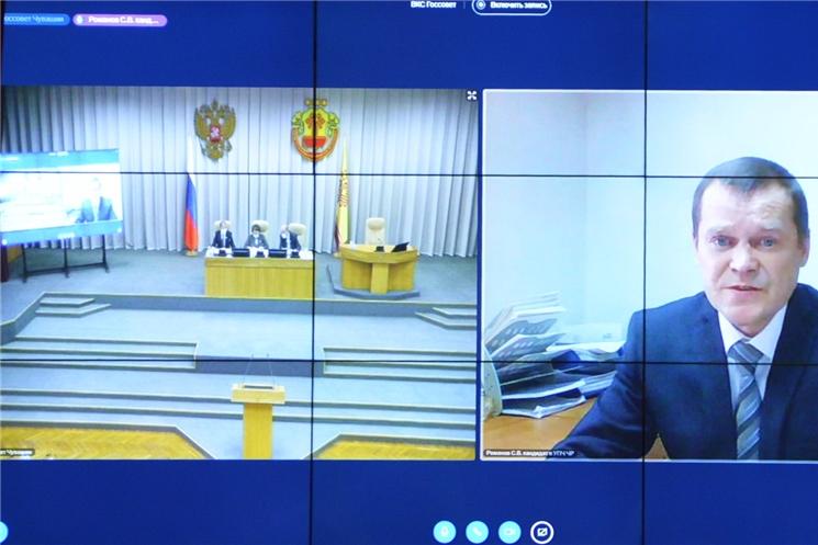 45 сессия Государственного Совета Чувашской Республики