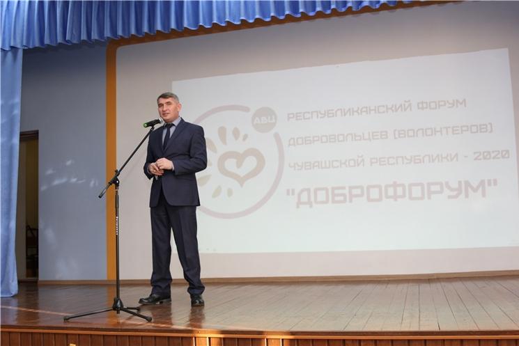 Открытие форума добровольцев «Доброфорум»