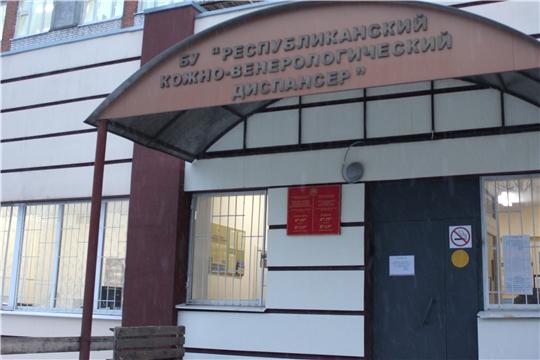 Глава Чувашии Олег Николаев посетил Республиканский кожно-венерологический диспансер