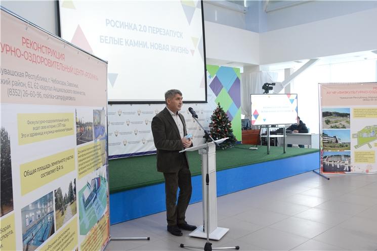 Глава Чувашии принял участие в обсуждении проектов «Росинка. 2.0. Перезагрузка» и «Белые камни. Новая жизнь»