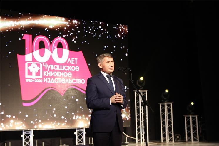 Чувашское книжное издательство отметило 100-летие со дня основания
