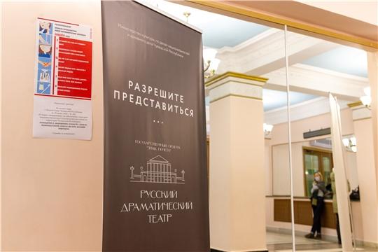 В Русском драмтеатре прошла премьера спектакля «На всякого мудреца довольно простоты»