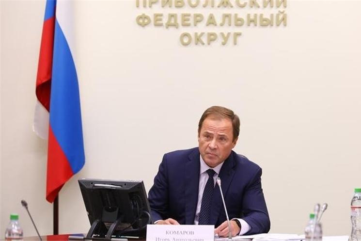Полномочный представитель Президента РФ в ПФО Игорь Комаров провел Совет округа по профилактике и борьбе с COVID-19