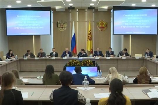 Депутаты Госсовета Чувашии обсудили вопросы развития молодежного парламентаризма в республике