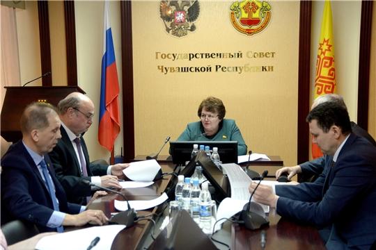Председатель Государственного Совета Чувашской Республики Альбина Егорова провела еженедельное совещание