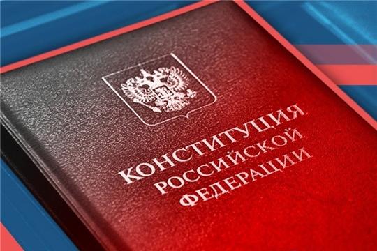 Срок принятия поправок к проекту об изменениях Конституции продлен до 2 марта