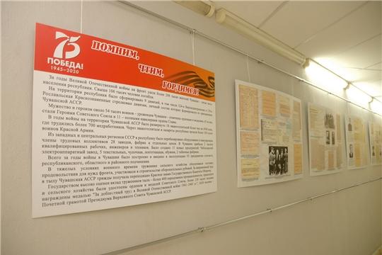 «Помним. Чтим. Гордимся» – в Госсовете открылась выставка, посвященная 75-ой годовщине Великой Победы