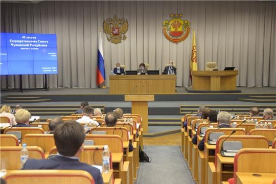 Депутаты Госсовета Чувашии обсудили закон о самозанятых