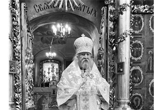 Альбина Егорова выразила соболезнования в связи с кончиной митрополита Чебоксарского и Чувашского Варнавы