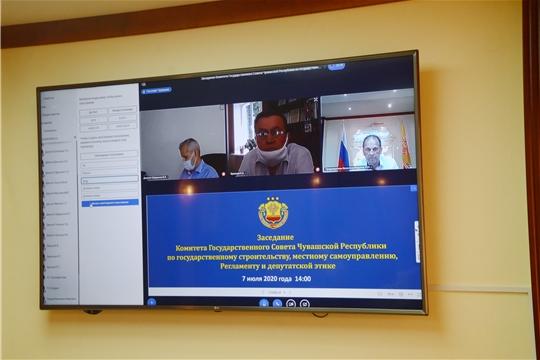 Заседание Комитета по государственному строительству, местному самоуправлению, Регламенту и депутатской этике