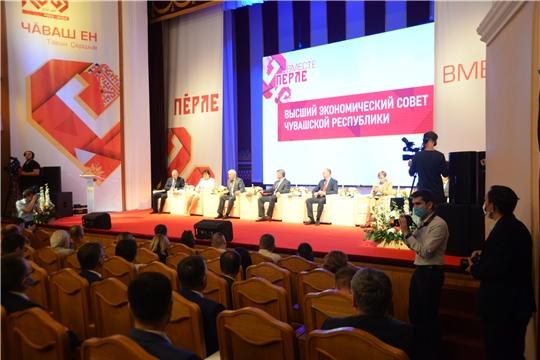 Председатель и депутаты Госсовета Чувашии приняли участие в заседании Высшего экономического совета республики