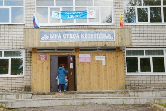 Альбина Егорова приняла участие в выборах