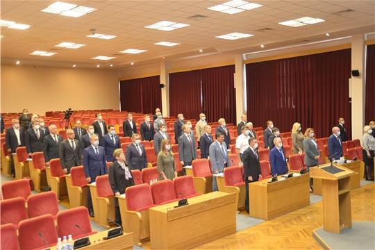 Очередная 43 сессия Государственного Совета Чувашской Республики