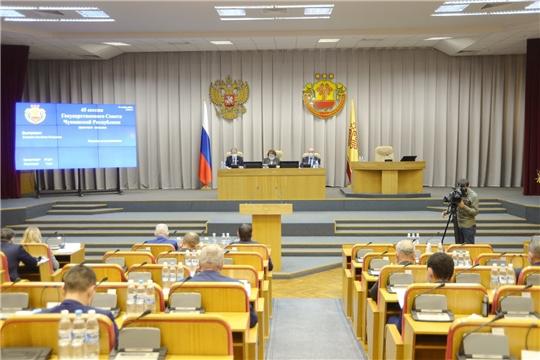 Состоялась очередная 45 сессия Государственного Совета Чувашской Республики