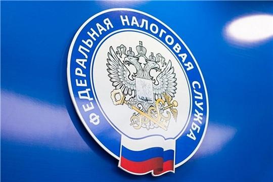 Альбина Егорова поздравила налоговиков Чувашии с профессиональным праздником