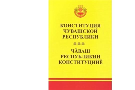 Поздравление Председателя Государственного Совета Чувашской Республики Альбины Егоровой с Днем Конституции Чувашской Республики