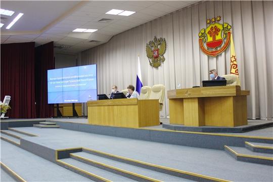 Конституции Чувашии – 20 лет. Госсовет провел научно-практическую конференцию, посвященную знаменательной дате