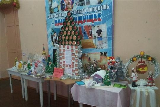 В Шумерле подведены итоги городского конкурса «Новогодний вернисаж»