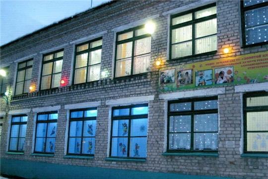 В Шумерле подведены итоги городского конкурса на лучшее световое оформление «Да будет свет»