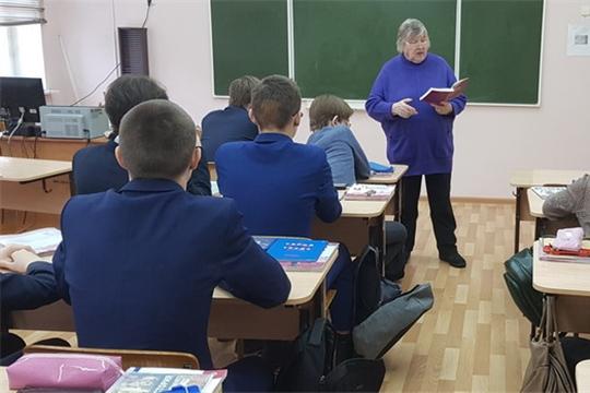 Совет ветеранов города Шумерля проводит познавательные уроки в школах