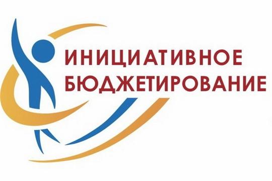 В 2020 году проекты от города Шумерля, основанные на местных инициативах граждан, вновь прошли конкурсный отбор