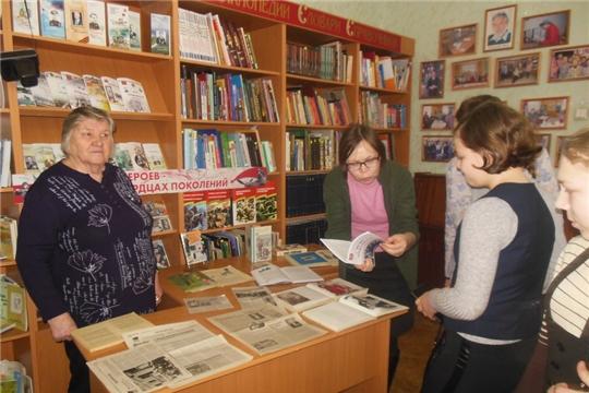 Открытие Года памяти и славы в МБУ «Городская централизованная библиотечная система»