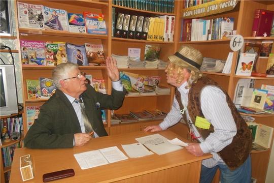 Мероприятия в библиотеках города, посвященные 160-летию со дня рождения Антона Павловича Чехова