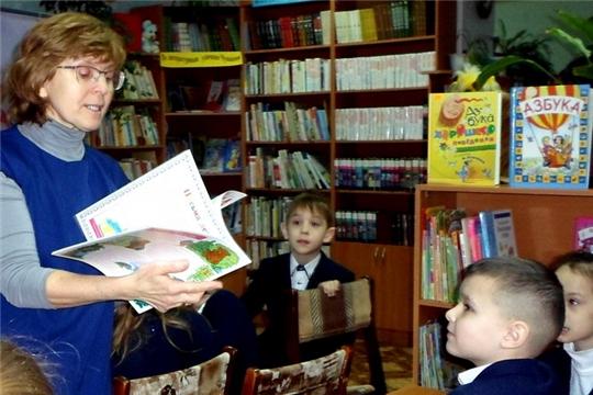 Открытие второго сезона работы православного библиотечного детского театра «Улыбка веры»