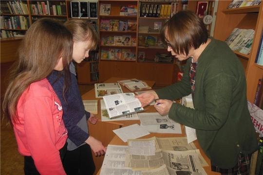 Тематические мероприятия в библиотеках города, посвященные Сталинградской битве