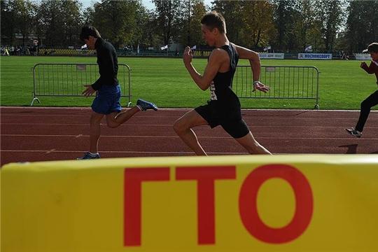 Комплекс ГТО как основа физического воспитания