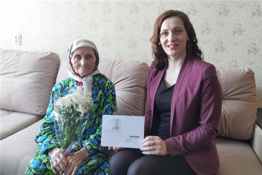 Долгожительница г. Шумерли Матрена Трофимовна Трофимова отметила 90-летие