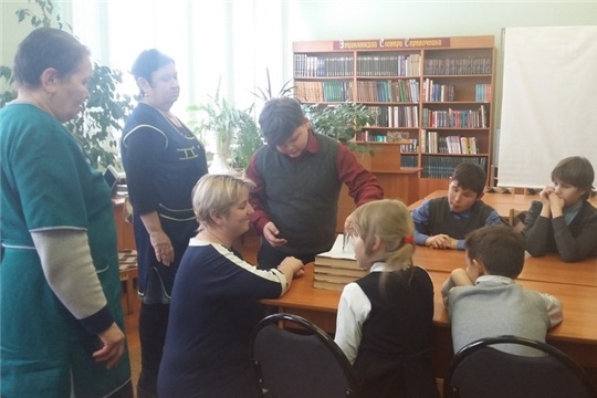 Неделя научных знаний в библиотеках города