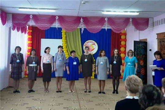 Открытие муниципального этапа республиканского профессионального конкурса «Воспитатель года Чувашии - 2020»