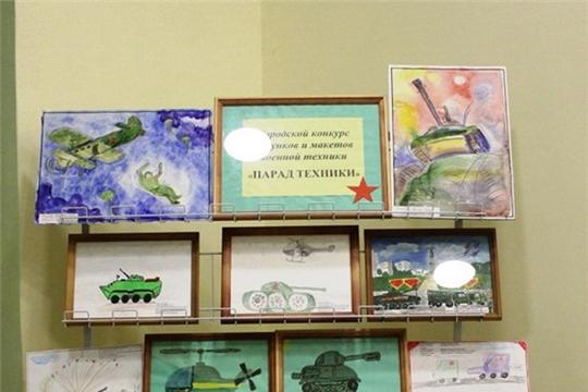 Городской конкурс рисунков и макетов боевой техники «Парад техники»