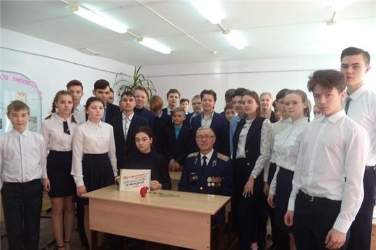 Урок мужества был посвящен 31-ой годовщине вывода советских войск из Афганистана