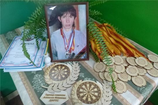 Турнир по спортивной игре дартс памяти Алексея Фленова