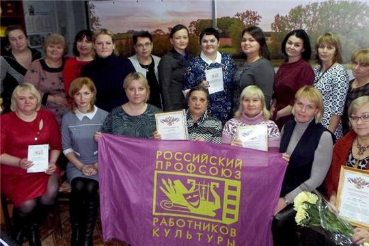 XVIII отчетно-выборная конференция Шумерлинского горкома работников культуры