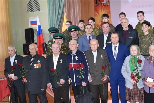 Вручение памятных медалей «75-летие Победы в Великой Отечественной войне 1941–1945 годов»