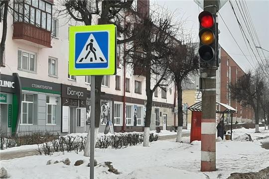 В целях организации безопасности дорожного движения в городе Шумерля