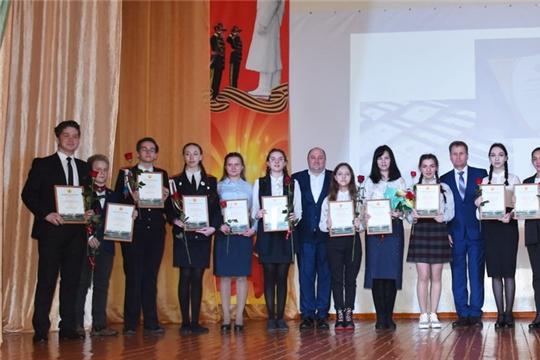 Талантливой молодёжи города Шумерля вручили свидетельства о получении стипендий