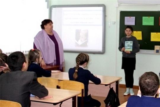 В детском центре православной культуры «Благодать» состоялось первое занятие из цикла уроков грамотной речи «Родной язык»