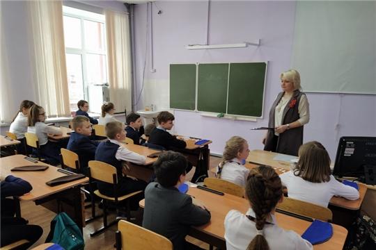 В Шумерле стартовала Ярмарка педагогических идей и образовательных проектов им. В.М. Шурыгиной