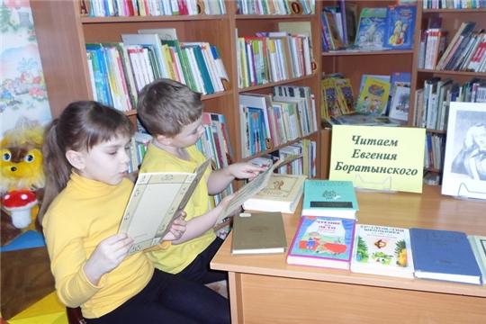 Библиотеки города Шумерля приняли участие в V Всероссийской акции «Читаем Евгения Баратынского»