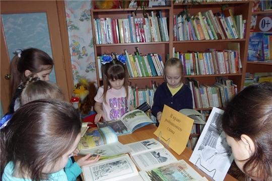 В библиотеках города Шумерля прошли мероприятия, посвященные жизни и творчеству писателя, литературоведа, публициста Фёдора Александровича Абрамова
