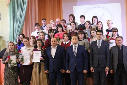 В Шумерле завершилась XI Ярмарка педагогических идей и образовательных проектов им. В.М. Шурыгиной